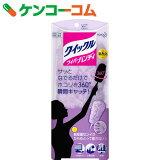 クイックルワイパー ハンディ 本体【ko74td】
