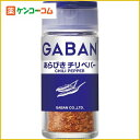 ギャバン レッドペパー(唐辛子) あらびきチリペパー 14g[ギャバン(GABAN) 胡椒(ペ…
