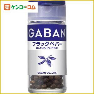 ギャバン ブラックペパー ホール 19g/ギャバン(GABAN)/胡椒(ペッパー)/ギャバン ブラックペパー...