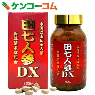 ユウキ製薬田七人参DX360粒