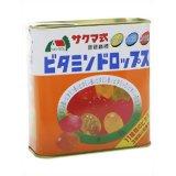 サクマ式ビタミンドロップス 130g/SAKUMA'S/ビタミンキャンディー/税込980以上送料無料サクマ...