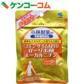 小林製薬 CoQ10 α-リポ酸 L-カルニチン 60粒[小林製薬の栄養補助食品 コエンザイムQ10(CoQ10)]【あす楽対応】