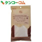 私の台所 ビートグラニュー糖 (てんさい糖) 250g[私の台所 甜菜糖(てんさい糖)]