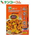 三育 植物原料だけを使ったマーボー豆腐(麻婆豆腐)の素 180g[麻婆豆腐(マーボー豆腐)の素]【あす楽対応】