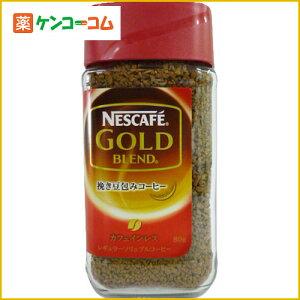 ネスカフェ ゴールドブレンド カフェインレス 80g/ネスカフェ/デカフェ(カフェインレスコーヒー...