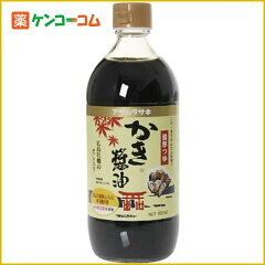 アサムラサキ かき醤油 600ml[アサムラサキ 牡蠣醤油 かき醤油 しょうゆ]