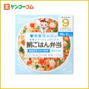 栄養マルシェ 鯛ごはん弁当 80g×2個入 9か月頃から/栄養マルシェ/ベビーフード ごはん類(9ヶ月...