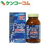 オリヒロ フィッシュオイル (EPA/DHA) 180粒[オリヒロ DHA EPA]