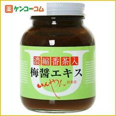 濃縮番茶入 梅醤エキス 280g[いんやん倶楽部 梅醤 ケンコーコム]