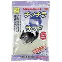【ポイント5倍】チンチラサンド 1.5kg