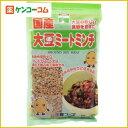 三育 国産大豆ミート ミンチ 90g[植物たんぱく食品(グルテン) 大豆ミート ソイミート]【…