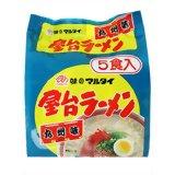 「マルタイ とんこつラーメン 屋台ラーメン 九州味 5食分」細めの麺に、コクのあるポークエキ...