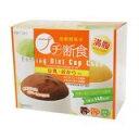プチ断食 ファスティングダイエット カップケーキ 40g*7袋/プチ断食シリーズ/カロリーコントロ...