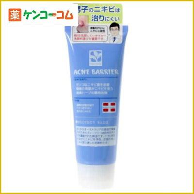 メンズアクネバリア 薬用ウォッシュ 100g/アクネバリア/ニキビ(にきび) 薬用洗顔/税込\1980以上...