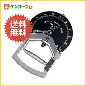 トーエイライト 握力計ST100 T-1780[トーエイライト 握力計]【送料無料】
