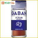 ギャバン パプリカ 18g/ギャバン(GABAN)/パプリカ(スパイス)/税抜1900円以上送料無料ギャバン ...