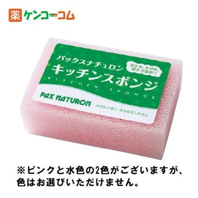パックスナチュロン キッチンスポンジ 1個入/パックスナチュロン/スポンジ(キッチン用)/税込205...