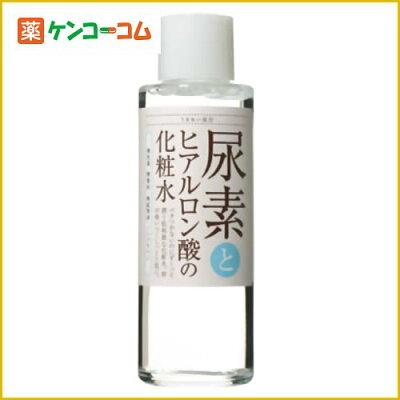 尿素とヒアルロン酸の化粧水 120ml/尿素とヒアルロン酸/ヒアルロン酸 化粧水/税込\1980以上送料...