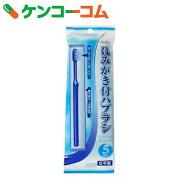 ラッキー ハブラシ 使い捨て 歯ブラシ