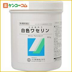 大洋製薬 白色ワセリン 500g/大洋製薬/皮膚の薬/乾皮症・乾燥によるかゆみ/軟膏/税込\1980以上...