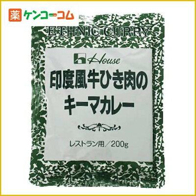 ハウス 印度風牛ひき肉のキーマカレー 200g/ハウス レストラン用カレー/カレー(レトルト)/税込\...