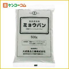 ミョウバン 500g/大成/ミョウバン(みょうばん)/税込2052円以上送料無料ミョウバン 500g[ミョウ...