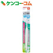 ピジョン 歯ブラシ
