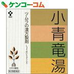 【第2類医薬品】ツムラ漢方 小青竜湯(1019) 64包【送料無料】