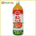 【ケース販売】POM ポンジュース 1000ml×6本/ポンジュース/オレンジジュース/税込\1980以上送...