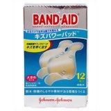 バンドエイド キズパワーパッド 大きめサイズ 12枚/バンドエイド(BAND-AID)/ハイドロコロイド素...
