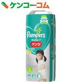 パンパース さらさらパンツ Lサイズ 44枚[ケンコーコム 紙おむつ オムツ おむつ パンツ]【pam02p】【vpc】【あす楽対応】