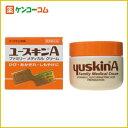 ユースキンA 120g/ユースキンA/ボディクリーム/税込\1980以上送料無料ユースキンA 120g[ユース...