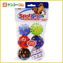 バラエティパピーボール 6P/PLATZ(プラッツ)/ボール(犬用)/税込80以上送料無料バラエティパ...