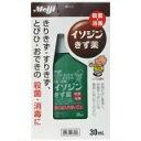 ★特価★ イソジンきず薬 30ml【第3類医薬品】