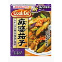 Cook Do 麻婆茄子/Cook Do(クックドゥー)/中華料理の素/税込\1980以上送料無料Cook Do 麻婆茄子...