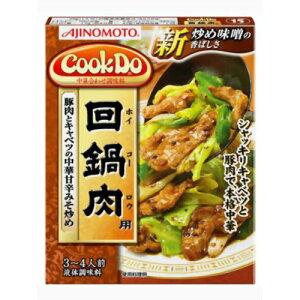 Cook Do 回鍋肉 3-4人前/Cook Do(クックドゥー)/回鍋肉の素(ホイコーローの素)/税抜1900円以上...