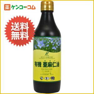 有機 亜麻仁油(アマニ油) 340ml/ニューサイエンス/亜麻仁油(フラックスオイル)/送料無料有機 亜...
