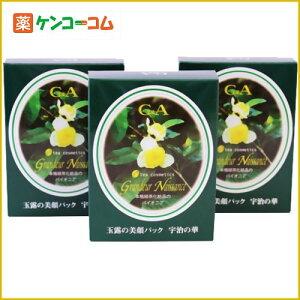 玉露の美顔パック 7包×3箱セット[グランドゥルネサンス]【あす楽対応】【送料無料】