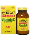 ビタミンC末 クニヒロ 100g