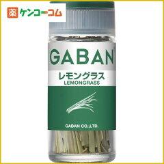ギャバン レモングラス ホール 2g/ギャバン(GABAN)/レモングラス(スパイス)/税込2052円以上送料...