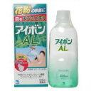 「アイボンAL 500ml【第3類医薬品】」花粉やほこりによる眼の異物感、かゆみなどの不快な原因...