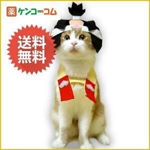 アッというまの桃太郎にゃん/キャットプリン/猫服・コスプレ/送料無料アッというまの桃太郎にゃ...