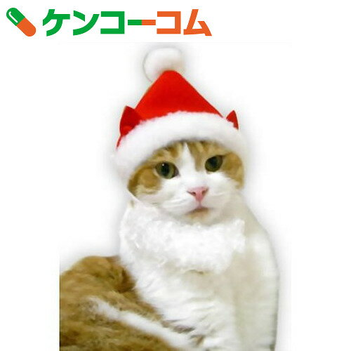 ふわふわヒゲにゃんのサンタ帽[キャットプリン 猫服・コスプレ]【送料無料】