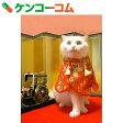 ジャパニーズ お姫さまコート[キャットプリン 猫服・コスプレ]【送料無料】