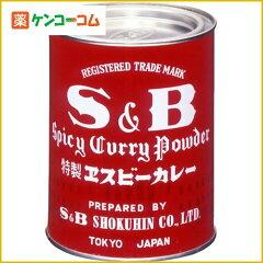 S&B 業務用カレー粉 400g[S&Bスパイス カレーパウダー(業務用)]