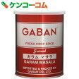 ギャバン 業務用 ガラムマサラ 200g[ギャバン(GABAN) ガラムマサラ]
