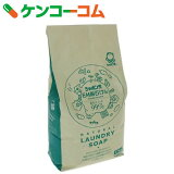 シャボン玉 EM粉石けん 紙袋 2.1kg[シャボン玉石けん シャボン玉せっけん 環境洗剤(エコ洗剤) 衣類用]【あす楽対応】