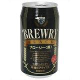 【ケース販売】ブローリー黒 350ml*24本/ノンアルコールビール(ビールテイスト飲料)/送料無料【...