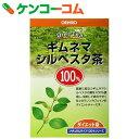 オリヒロ NLティー100% ギムネマシルベスタ茶 2.5g×25包