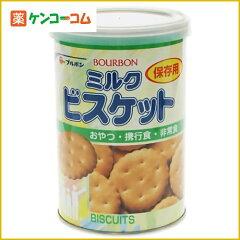 ブルボン 保存缶 ミルクビスケット 75g/ブルボン/ビスケット(非常食)/税込\1980以上送料無料ブ...